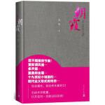 【新书店正版】朝霞吴亮人民文学出版社9787020118069