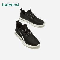 热风男士系带休闲鞋H12M9130