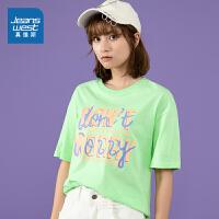 [到手�r:20.9元]真�S斯女�b 2020夏�b新款 �r尚�A�I印花短袖T恤