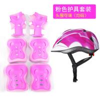 儿童轮滑护具套装小孩护套溜冰鞋护膝防摔膝盖防护头盔滑冰自行车