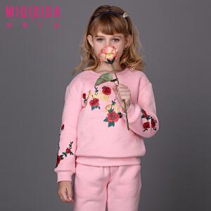 米奇丁当女童长袖套装新品冬装休闲纯色刺绣长袖上衣儿童套装