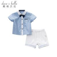 戴维贝拉夏装新款男童绅士套装 宝宝正装套装DB7462