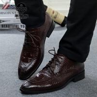 米乐猴 潮牌酒红色内增高男士皮鞋鳄鱼纹皮鞋系带尖头商务正装英伦休闲鞋男鞋