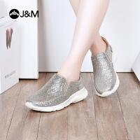 【低价秒杀】jm快乐玛丽春季休闲平底亮片套脚增高松糕鞋女士女鞋子