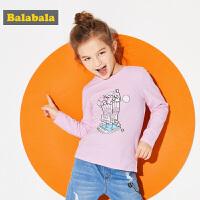 巴拉巴拉女童长袖T恤小童宝宝春秋2018新款儿童圆领套头针织上衣