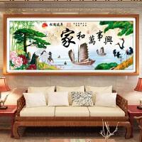 十字绣成品家和万事兴一帆风顺松鹤延年绣好的客厅装饰大画