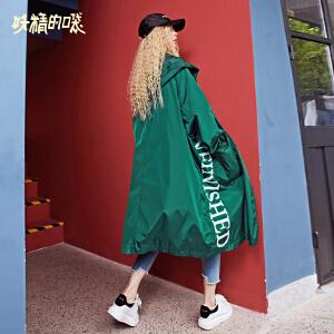 【尾品汇大促】妖精的口袋风衣女中长款秋装2018新款基础百搭通勤外套上衣女