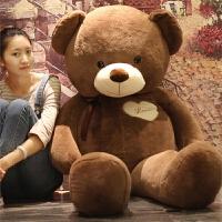 毛绒玩具熊正版泰迪熊猫大熊公仔毛绒玩具熊抱抱熊玩偶布娃娃生日礼物送女友