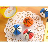 趣味橡皮擦 足球 篮球单个装DIY大篮球可拼拆益智橡皮 学生奖品