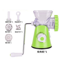 多功能手动豆浆机蔬菜汁机水果榨汁机家用绞肉机碎肉宝搅拌机
