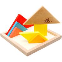 大号木制七巧板积木智力拼图 幼儿园小学生儿童比赛拓展玩具