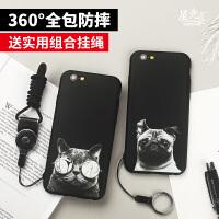 墨镜猫苹果6s手机壳创意硅胶软壳iPhone6plus全包挂绳保护套潮