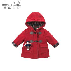 davebella戴维贝拉2018秋冬新款女童休闲大衣 宝宝连帽外套DB9005