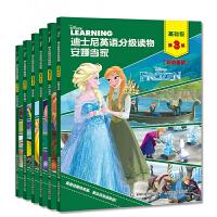 分级读物基础级第3级 迪士尼英语全6册 英文绘本原版小学生读物 三四年级六 阅读课外书籍 五年级教材 6-8-12岁儿