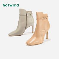 热风女士潮流时尚休闲短靴细高跟时装靴百搭H87W9403