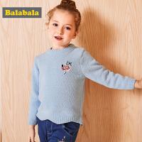 巴拉巴拉宝宝毛衣女童童装儿童毛衫秋冬新款套头保暖打底衫女