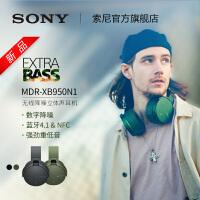 包邮支持礼品卡 热巴代言 Sony/索尼 MDR-XB950N1 头戴式耳机 无线降噪 蓝牙耳机 立体声 耳机