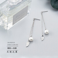银珍珠翅膀耳环韩国气质长款耳坠甜美百搭网红耳钉超仙流苏耳饰 通体银 1对
