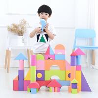 泡沫积木玩具 大号软体海绵拼装玩具3-6周岁砖头