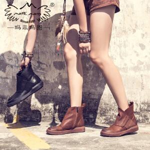 玛菲玛图马丁靴女英伦风学生厚底中跟复古短靴侧拉链魔术贴18新款春秋单靴5309-7