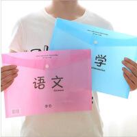 【满9.9元包邮】创意学生科目文件袋 卡通学习文具办公收纳袋 糖果色A4按扣资料袋