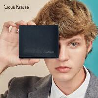 Clous Krause 英伦CK包男士钱包商务休闲简约时尚新款短款钱包两折多卡位横款钱夹