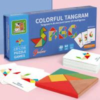 小学生用七巧板智力拼图教具幼儿园一年级宝宝积木质儿童益智玩具