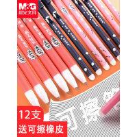 晨光热可擦中性笔 小 学生3-5年级用 摩易插魔力笔笔芯套装晶蓝 黑 色儿童女男创意可爱卡通新款1