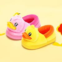 B.Duck 小黄鸭童鞋冬季新款中小童休闲男童家居时尚棉拖鞋