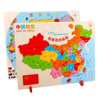 雕刻中国世界地图拼图儿童木制3-4-5-6-7-8周岁早教力玩具