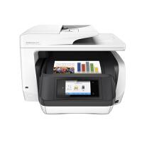 惠普(HP)OfficeJet Pro 8720 彩色无线商务一体机 打印机 高速自动双面打印 快速扫描、传真
