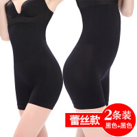 产后收腹内裤头女高腰收胃塑身塑形紧身衣提臀薄款安全裤夏季 加长款()