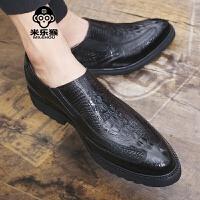 米乐猴 潮牌男士商务休闲皮鞋布洛克鳄鱼纹压花英伦时尚低帮套脚牛皮潮鞋男鞋