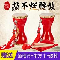 胸鼓手拍鼓演出广场舞儿童教学乐器牛皮鼓12/14cm龙鼓细腰鼓
