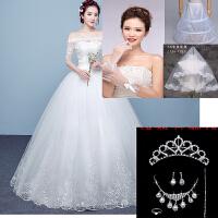 2018新款新娘结婚婚纱中袖韩版绑带齐地婚纱修身显瘦唯美花边齐地