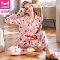 猫人纯棉女睡衣草莓印花韩版甜美可爱休闲开衫长袖长裤家居服套装