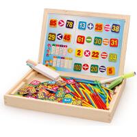 橙爱多功能数字运算学习盒磁力片拼拼乐双面画板儿童立体拼图写字黑板积木玩具