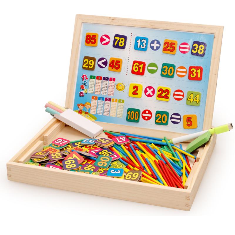 橙爱多功能数字运算学习盒磁力片拼拼乐双面画板儿童立体拼图写字黑板积木玩具益智玩具限时钜惠