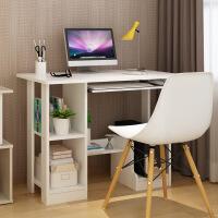 门扉 电脑桌 简易台式电脑桌稳固台式桌家用写字台带书柜组合桌简约办公桌