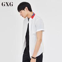 【每满100减50,领券再减20,8.15-8.18】GXG衬衫男装 夏装男士青年都市潮时尚白色领部印花暗门襟短袖衬衣