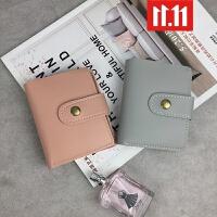 情侣钱包闺蜜纯色两折简约短款钱包卡包新款 粉色 A+浅灰A