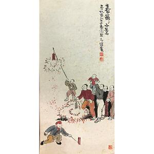 丰子恺《春节小景49》著名画家