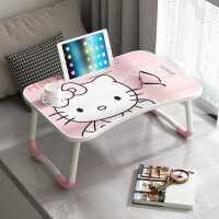 床上小桌子折叠书桌笔记本电脑懒人桌卧室坐地学生宿舍学习桌子