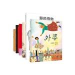 魔法象严选经典图画书(全6册)