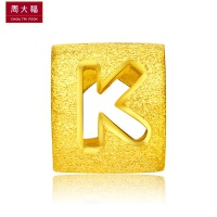 周大福 K字母转运珠黄金吊坠(工费:48计价)F189554