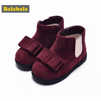 巴拉巴拉儿童靴子2017秋冬新款秋冬女童雪地靴冬季鞋宝宝小童鞋子
