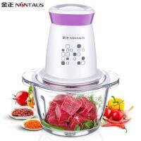 金正1.5L家用小型碎肉搅拌宝宝辅食JZM-300-1绞肉机(紫色)230W