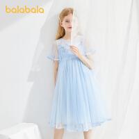 【3件5折价:170】巴拉巴拉儿童连衣裙女童裙子童装夏装大童网纱裙甜美时尚