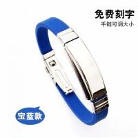 学生创意情侣手链 男女韩版时尚手饰品 钛钢手镯手环一对刻字