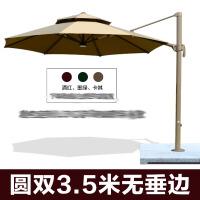 户外遮阳伞室外大型太阳伞庭院伞户外家具广告圆形保安